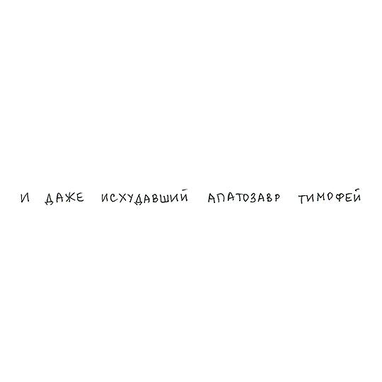 Книжка про друзей