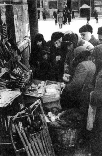 Миллионеры блокадного Ленинграда