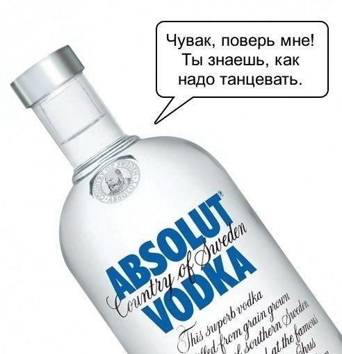 Если бы алкоголь разговаривал