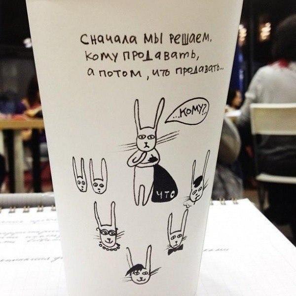 Конспекты на стаканах