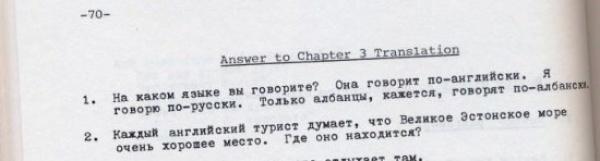 Почему иностранцы не понимают русских