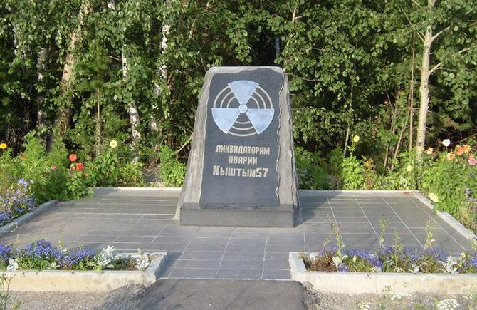 Пять самых тяжелых техногенных катастроф в СССР