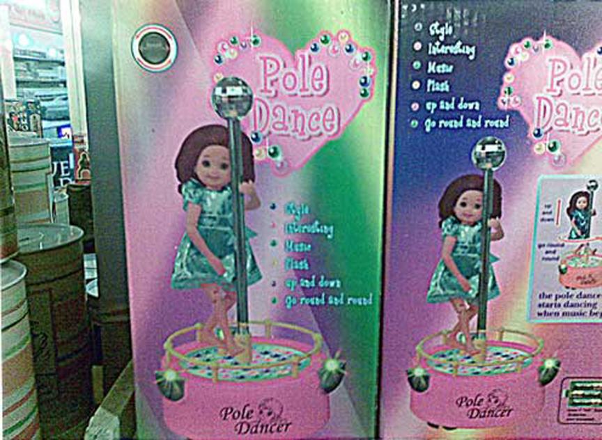 10 шокирующих детских игрушек