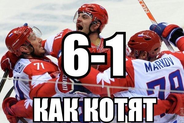 США не согласились с результатами хоккейного матча Россия - США