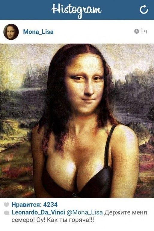 Если бы Instagram придумали несколько веков назад