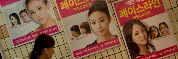 Интересное о жизни в Южной Корее