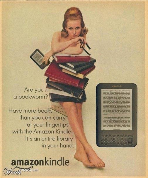 Винтажная реклама современных вещей