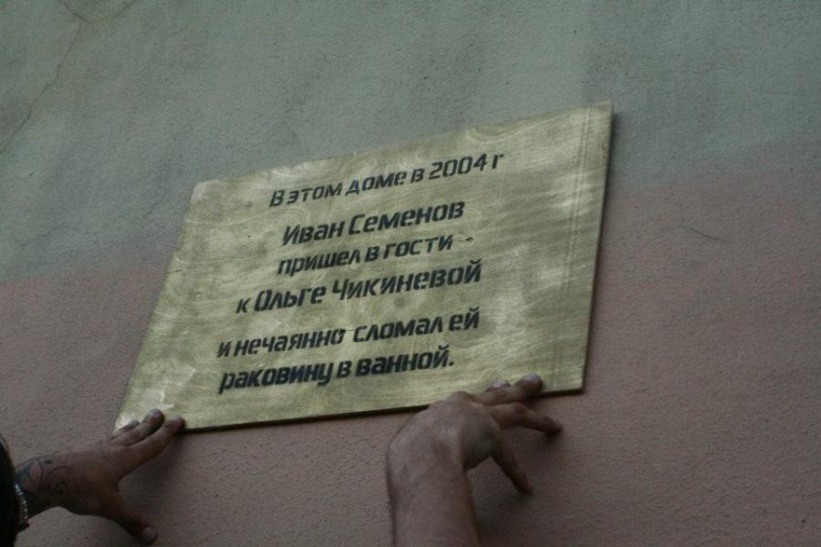 Это возможно только в Петербурге