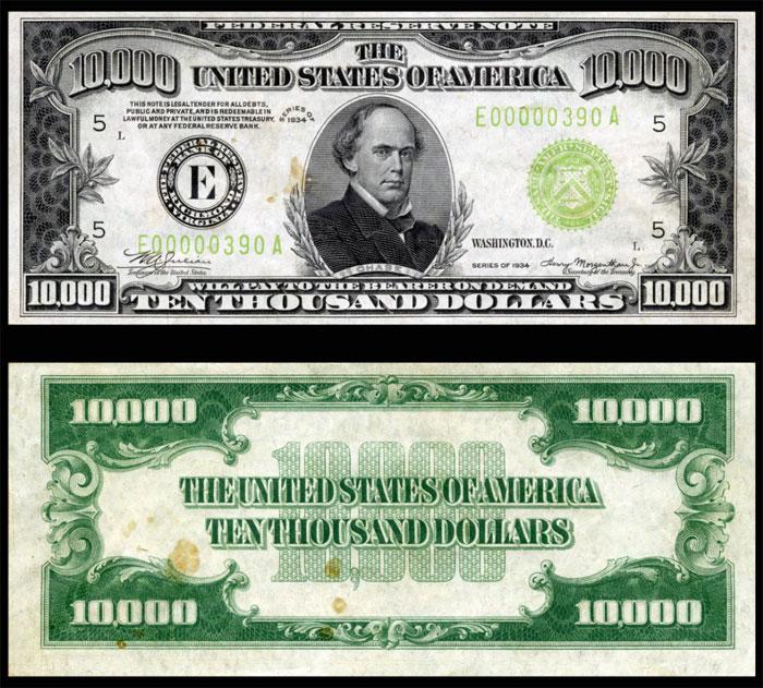 5 самых крупных долларовых купюр