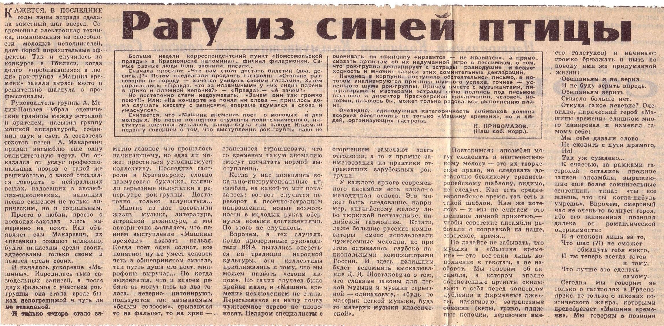 Байки из СССР