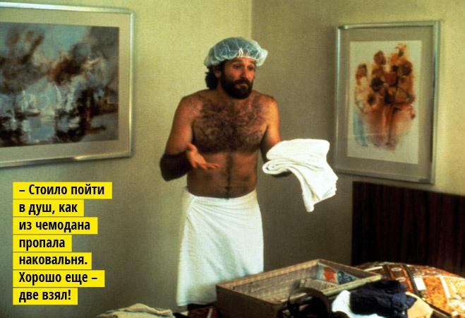 40 ловушек которые подстерегают тебя в отелях