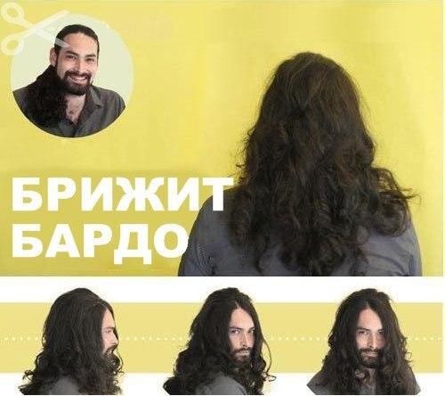 Не знаешь что делать со своими длинными волосами?