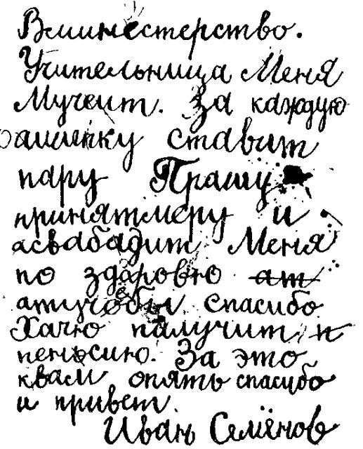 15 цитат самого знаменитого двоечника и лентяя