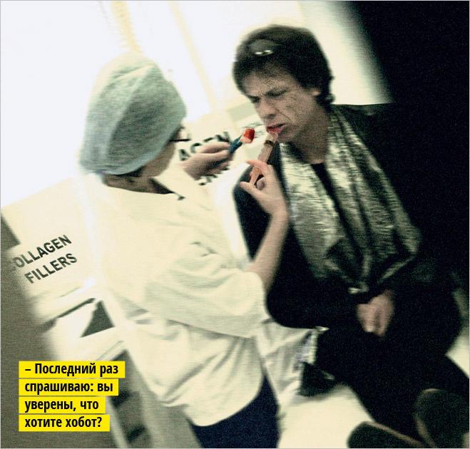 Cкандальные фото знаменитостей