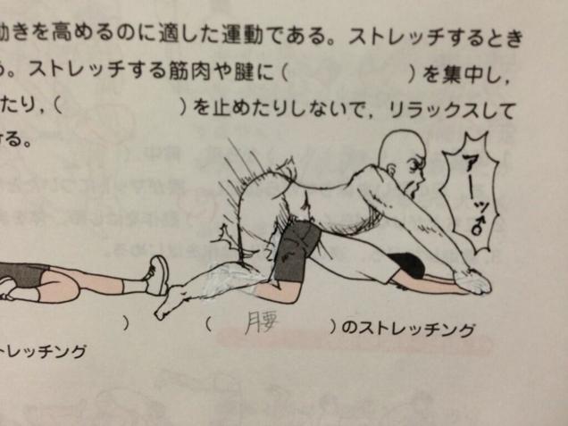картинки рисунки япония