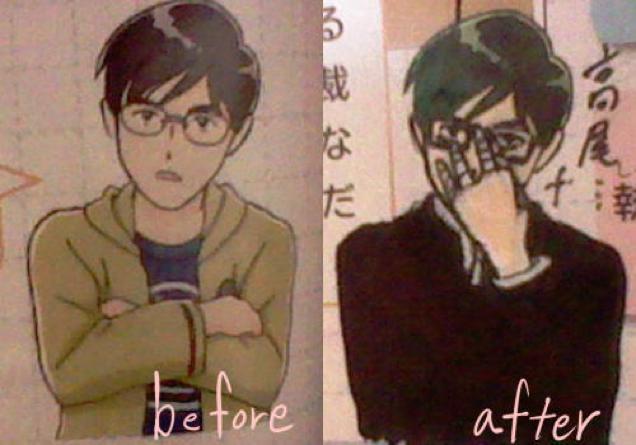 Рисунки в японских учебниках