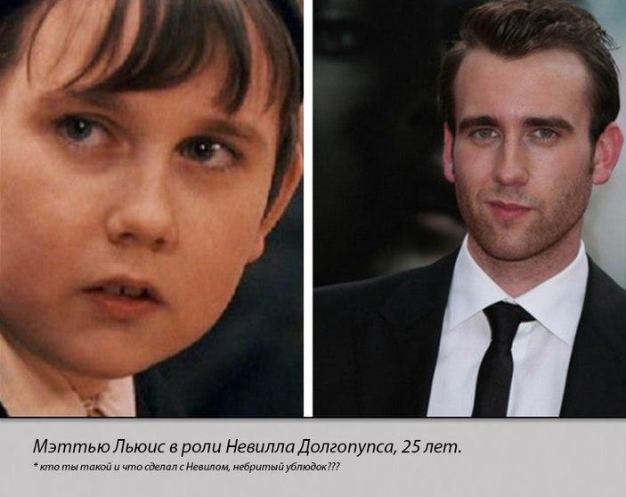 Герои Гарри Поттер тогда и сейчас