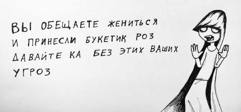 Минутка поэзии