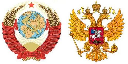 Что мы делали в СССР и не делаем в России