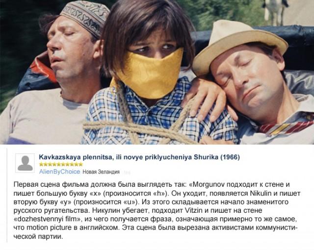 Что иностранцы думают о русском кино