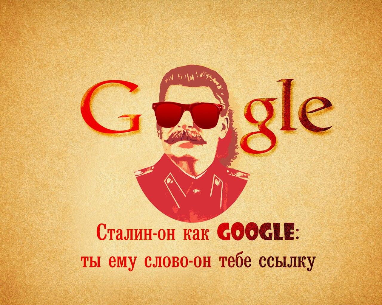 10 фактов о Google