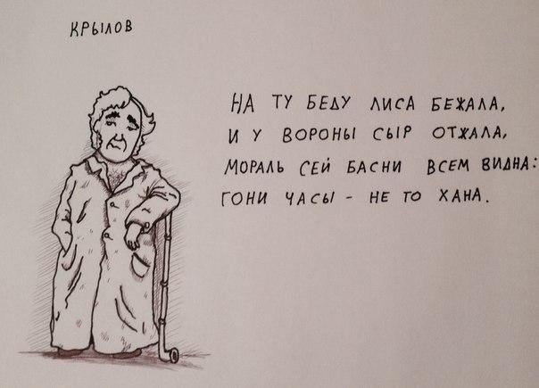 Если бы поэты были гопниками
