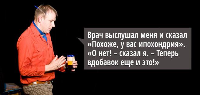 10 шуток стендап-комика Тима Вайна