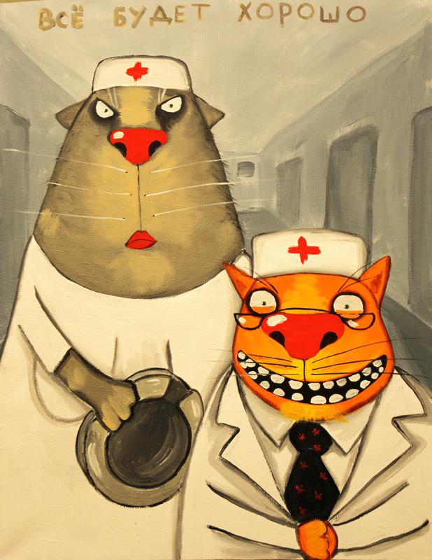 Русская медицина  лучшая в мире!