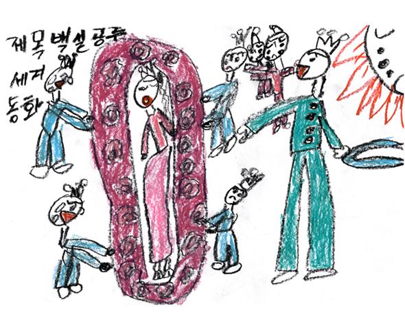 Фотографии на основе детского рисунка