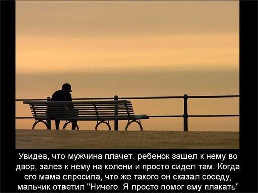 Отвечают на вопрос что такое любовь