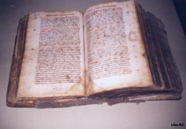 110 книг всех времен и народов