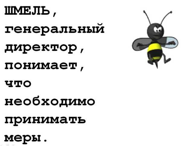 Сказка про муравья...