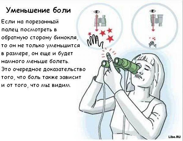 Как обмануть свой мозг