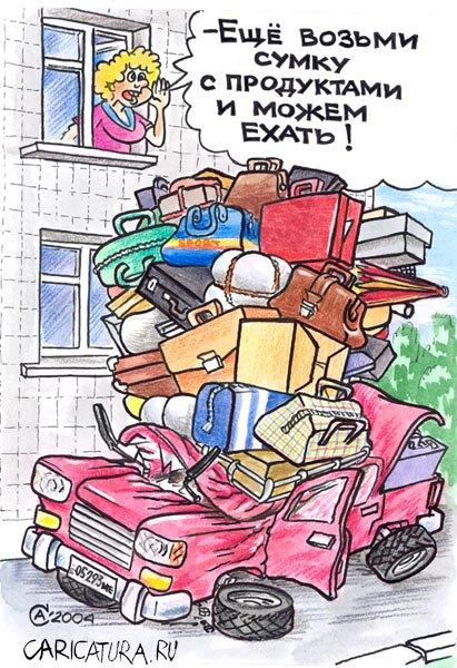 Что сдают в багаж пассажиры