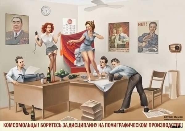 Из резюме соискателей работы :)