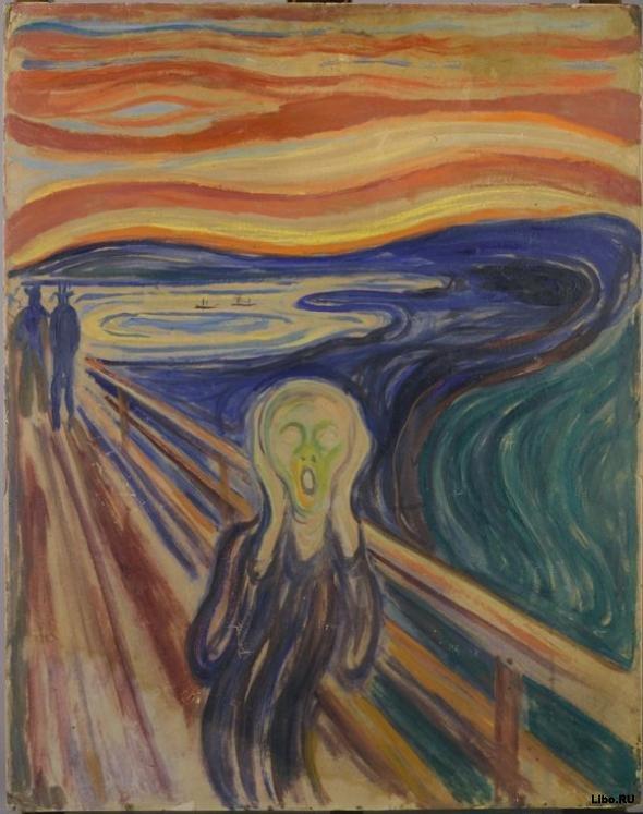Загадочные происшествия с известными картинами