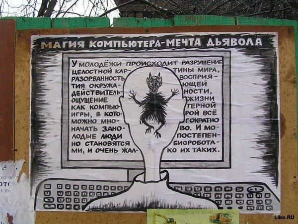 Плакатик :)
