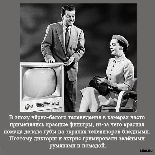 Фотографии Покупка неисправных ТВ (телевизоров)