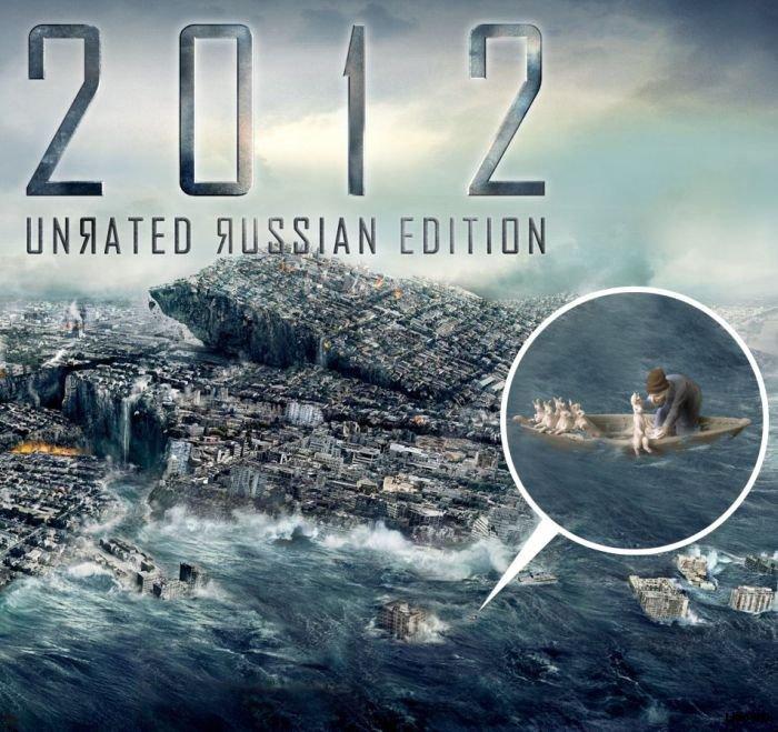 2012: русская версия