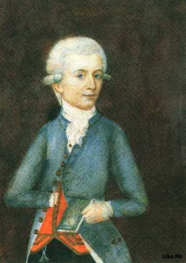 факты из жизни Моцарта Интересные факты из жизни Моцарта