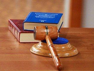 Самые необычные приговоры суда