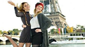 5 интересных фактов о Париже