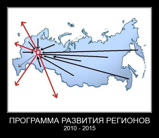 Меркель и Путин более часа говорили о ситуации на Донбассе - Цензор.НЕТ 2683