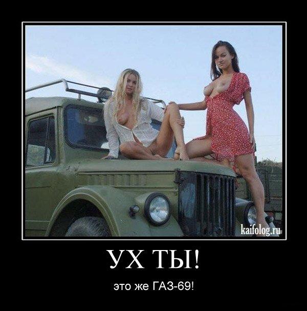http://www.libo.ru/uploads/posts/2010-02/1266293339_005tc57h.jpg