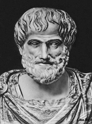 Золотые цитаты Аристотеля