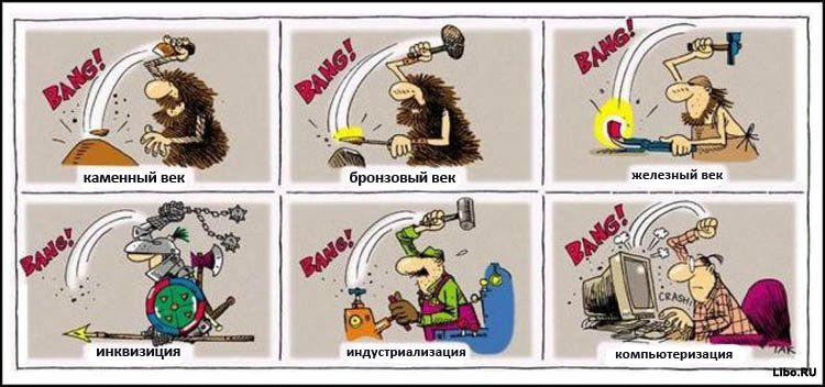 Комиксы на сегодня