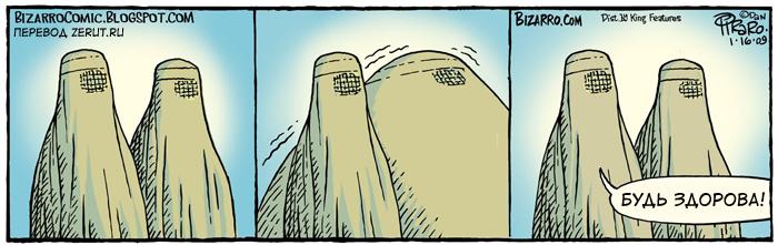 http://www.libo.ru/uploads/posts/2010-04/1270783393_1270289368-podborka-karikatur-ot.png