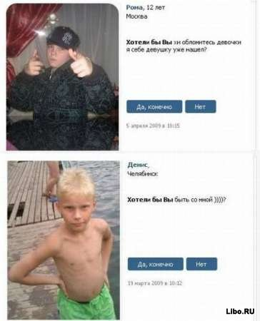 Вопросы Вконтакте