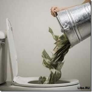 Не в деньгах счастье...
