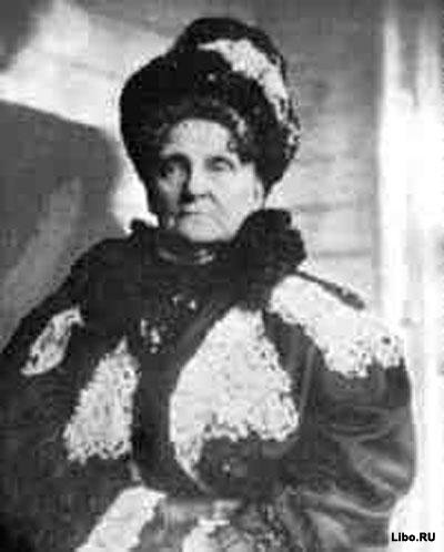 Генриетта Грин - ведьма Уолл-Стрита